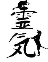 Animal Reiki Classes | Chinese Word
