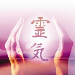Reiki Master Teacher Training